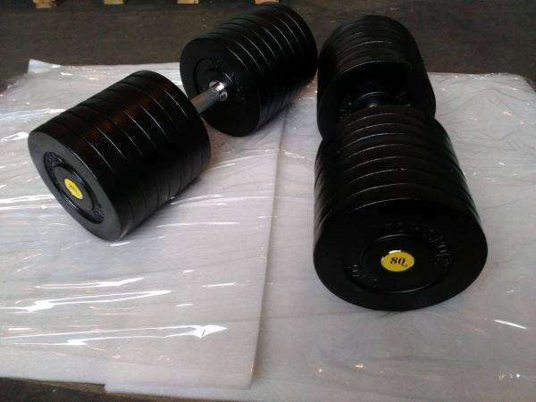 Pevné jednoruční činky TOPSPORT 2,5kg-80kg+
