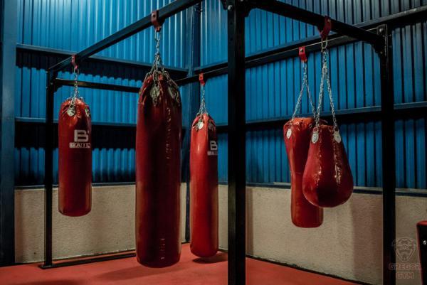Boxovací pytel BAIL - STRONG